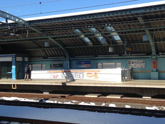駅構内にも横断幕!