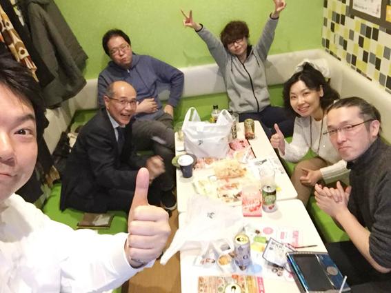 楽しそう〜〜〜〜!