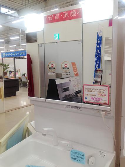 鏡の大きい洗面台です。