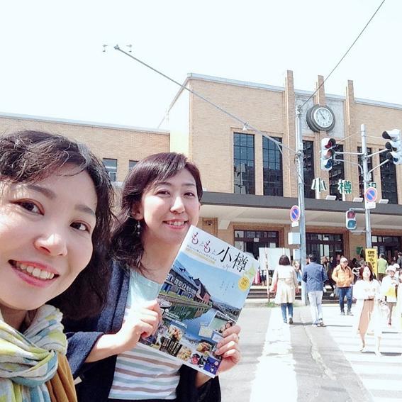 小樽駅から出発です!レッツゴー!