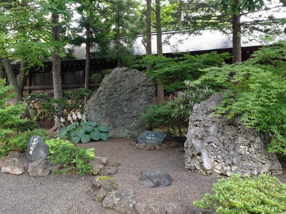 北海道神宮のさざれ石