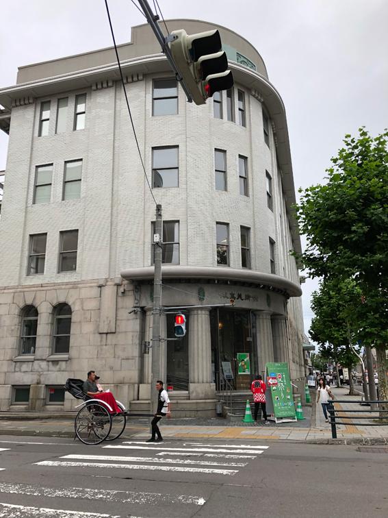 平成8年に小樽市都市鑑賞を受賞した建物