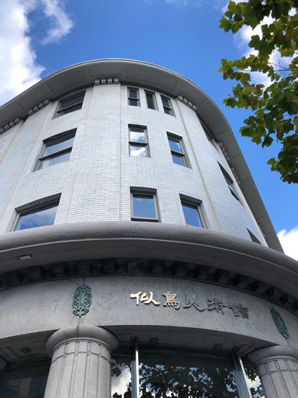 小樽芸術村のメイン「ニトリ美術館」