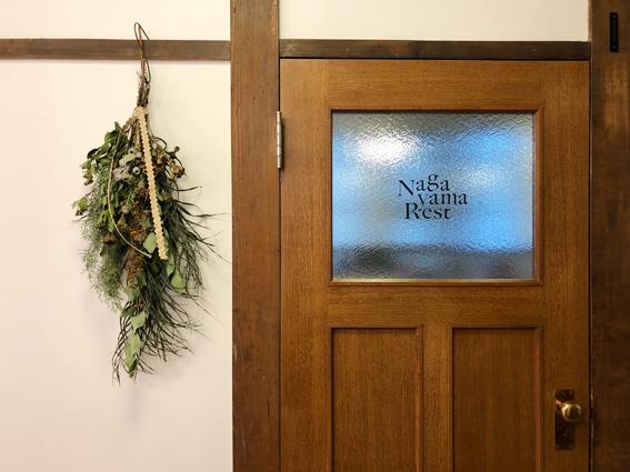 お正月飾りのあるカフェのドア