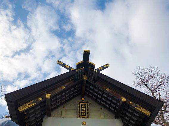 手稲神社に初詣