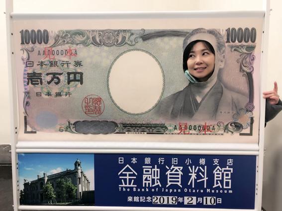 1万円札への顔ハメもありました!