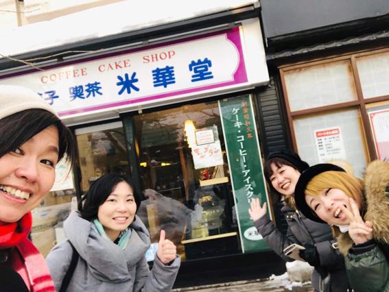 なかなかハードルの高い外観「米菓堂」
