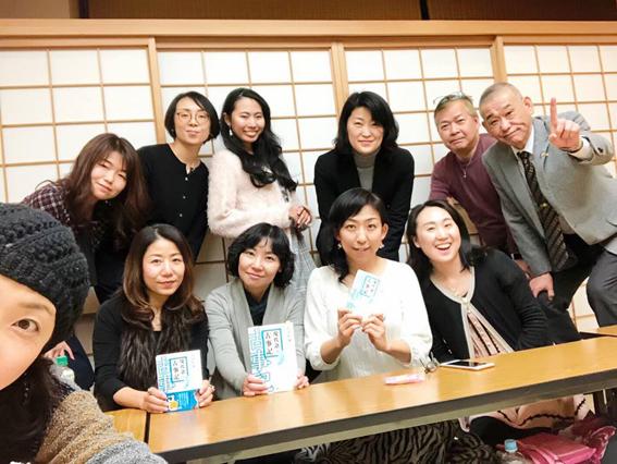 女性がいっぱいの古事記読書会