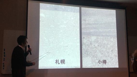 札幌軟石と小樽軟石の色の違い