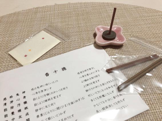和日咲美処のお土産