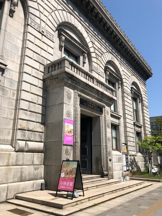 会場は旧三井銀行小樽支店