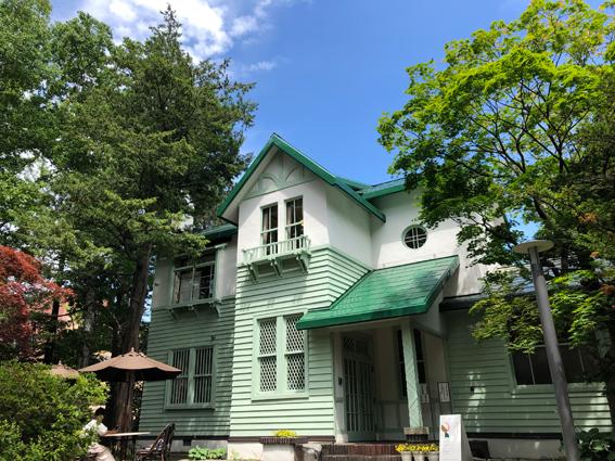 旧永山邸とつながっている旧三菱鉱業寮