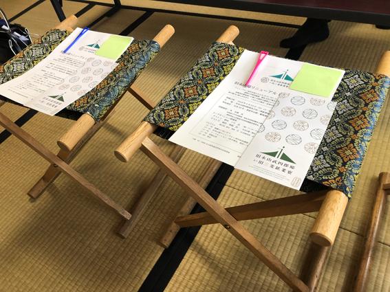 和室で和の椅子
