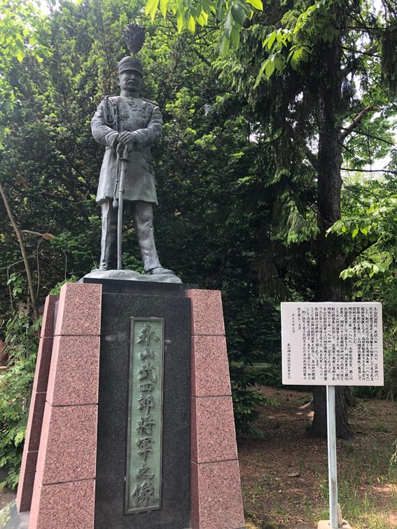 上川に北のみやこを作ろうと奮闘した永山武四郎像が!