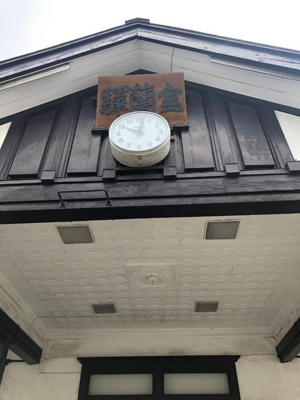 北海道内の駅舎の中では最古の木造建築物