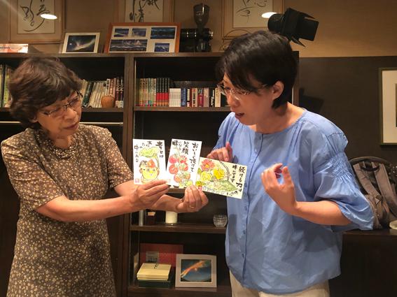 伊藤知佳子さんの発表