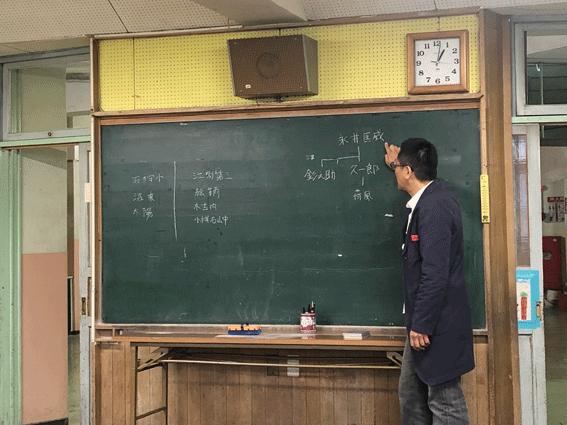 先生の円形校舎に関する授業