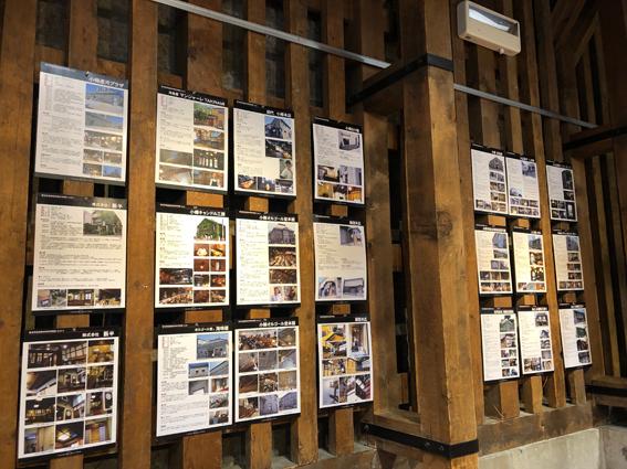 NPO法人小樽民家再生プロジェクトのパネル展