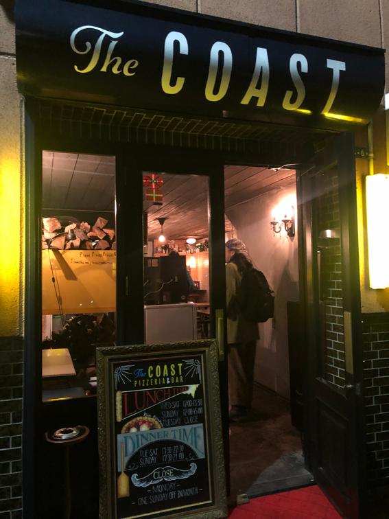 花園の路地にある「The Coast」
