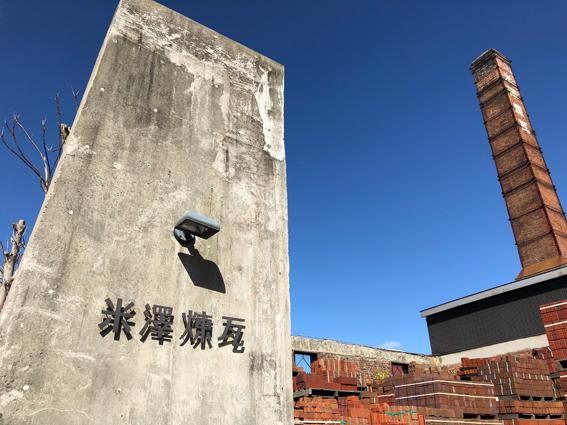 昔の工場で今は煉瓦置き場