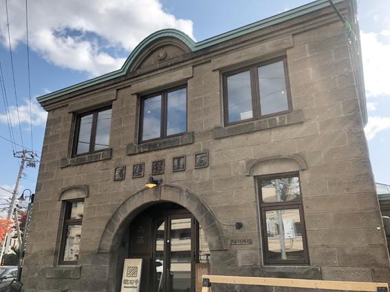 札幌軟石の旧石山郵便局「ぽすとかん」