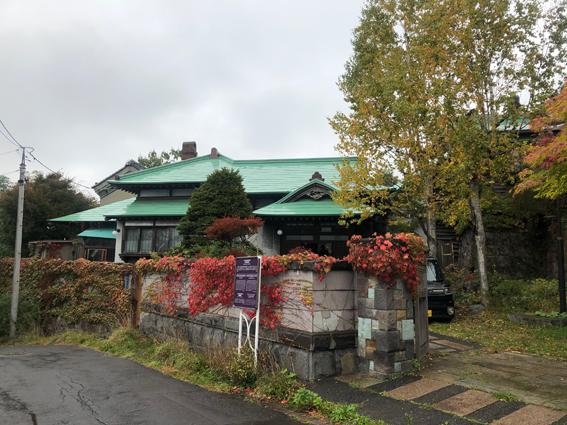 小樽市指定歴史的建造物の寿原邸