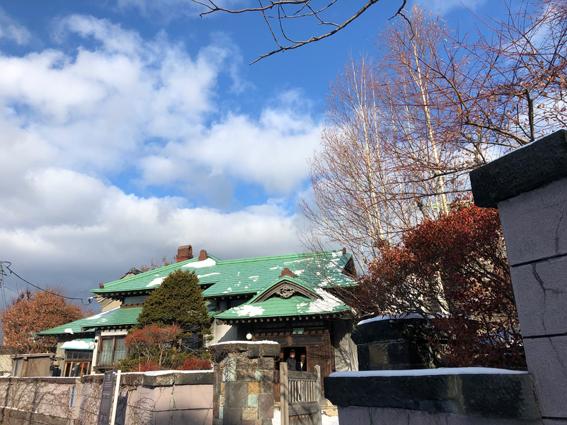 2019年11月末の旧寿原邸