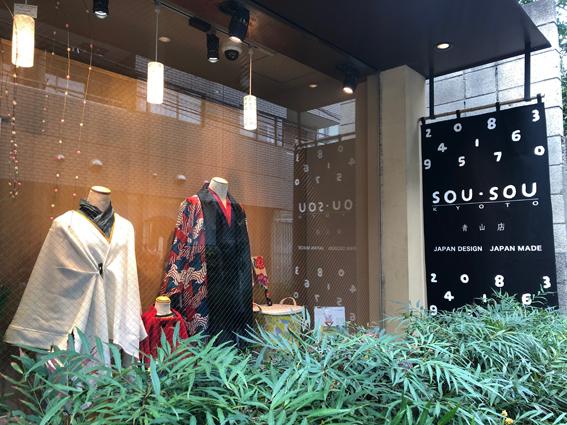 日本の四季や風情をポップに表現したテキスタイルデザインを製作する京都のブランド