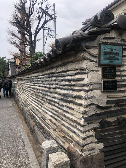 国指定登録有形文化財の「築地壁」