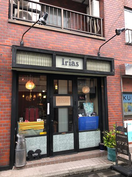 雑貨屋さん「Irias」