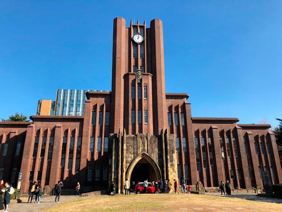 安田講堂 正式には東京大学大講堂だそう
