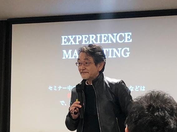 エクスペリエンスマーケティング 藤村正宏さん