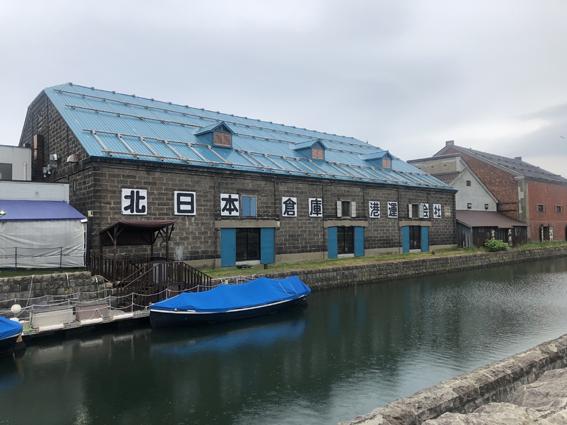小樽運河クルーズ休業中