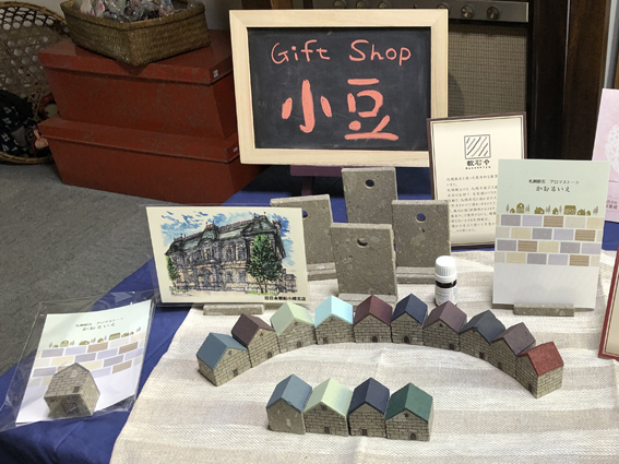 札幌軟石を使ったアロマストーン「かおるいえ」とポストカードたて