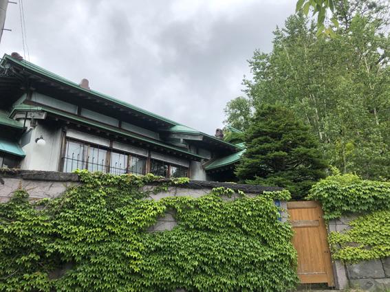 小樽旧寿原邸 蔦が茂ってます