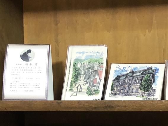 松本浦さんの小樽の風景のポストカード
