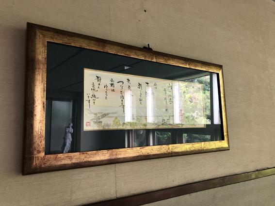 小樽旧寿原邸の一室に飾っています