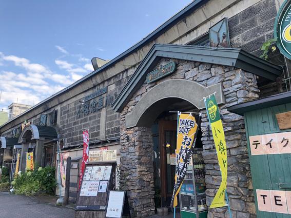 本物のドイツビールが飲める小樽倉庫No.1