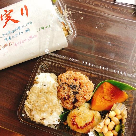 昼食は、健康応援社さんよりおにぎりセット