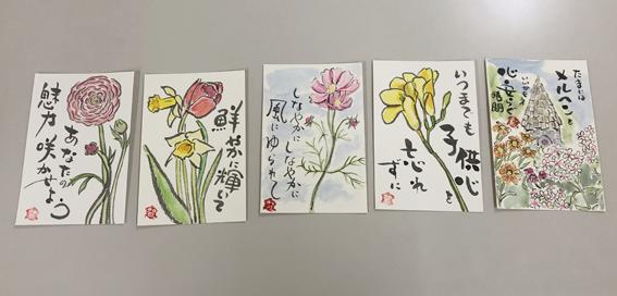 縦型のはがき絵は「花」で揃えました