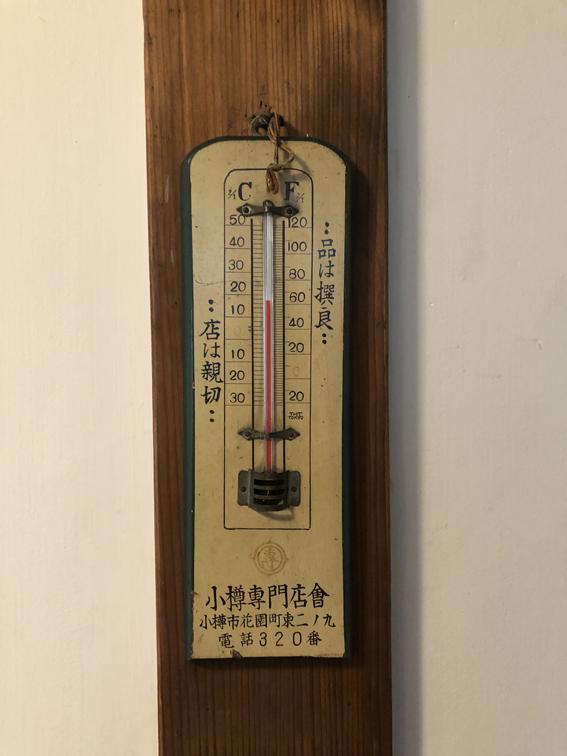 小樽専門店会の温度計