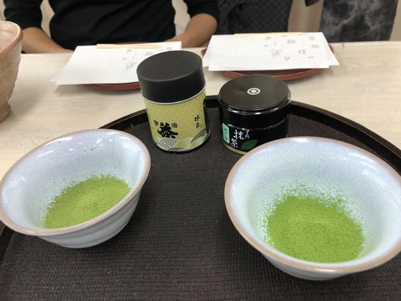 宇治抹茶と星野抹茶
