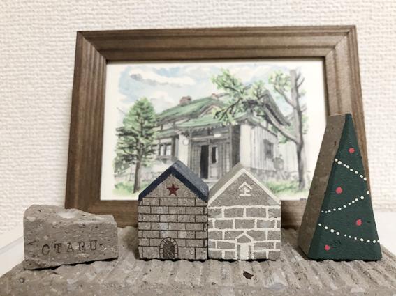 軟石やさんのかおるいえと松本浦先生の旧寿原邸の絵
