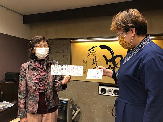 広田さんの発表