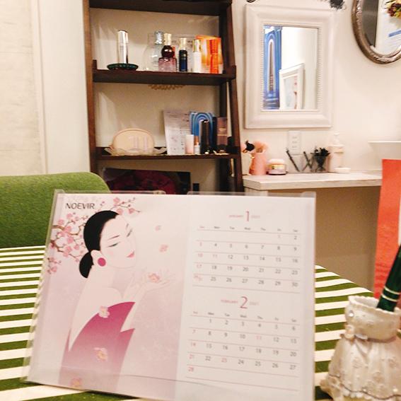 ノエビア オリジナルカレンダー「鶴田一郎氏の美人画」