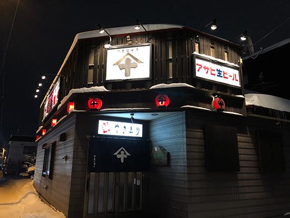 古民家風「やまじゅう焼鳥店」