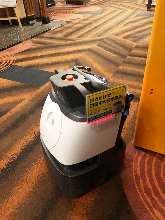 お掃除&除菌ロボット