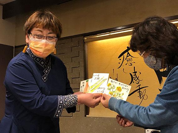 広田まゆみさん