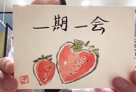 イチゴ2枚目