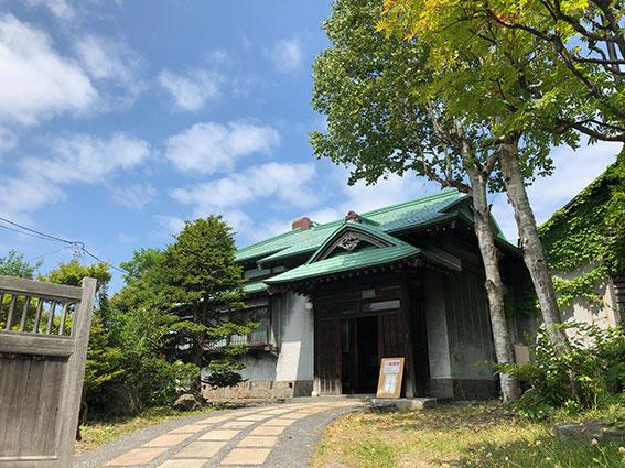 小樽旧寿原邸 一般公開スタート